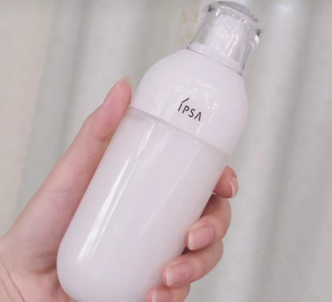 IPSA自律乳液