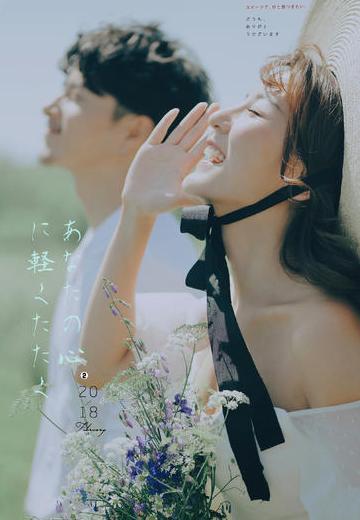 日系情侣写真风格照片