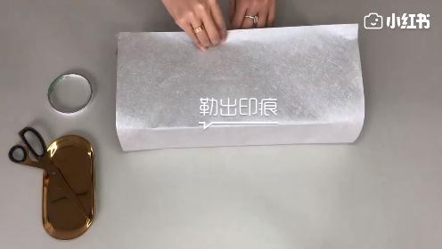 在包装纸上勒出勒痕