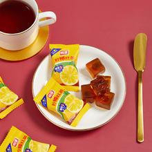 悦派柠檬冰红茶味爆浆软糖 500g约52颗
