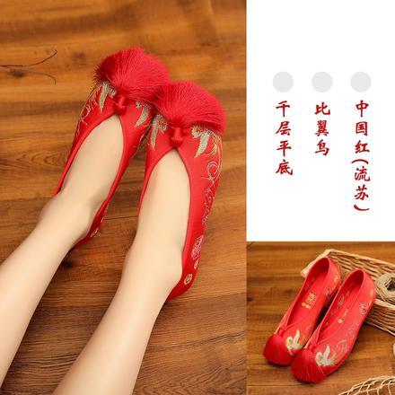 【比翼鸟】老北京婚鞋红色千层底绣花流苏婚鞋秀禾鞋