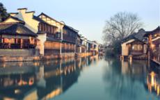 西塘古镇景点介绍 千年西塘必看景点