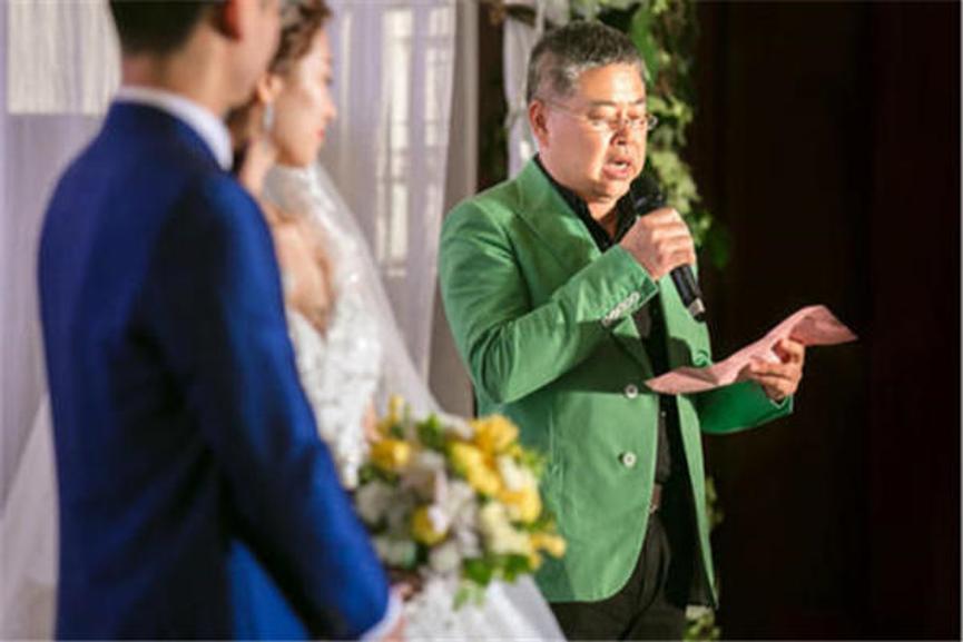 婚礼主持词
