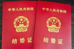 疫情期间 杭州领结婚证流程是什么样的