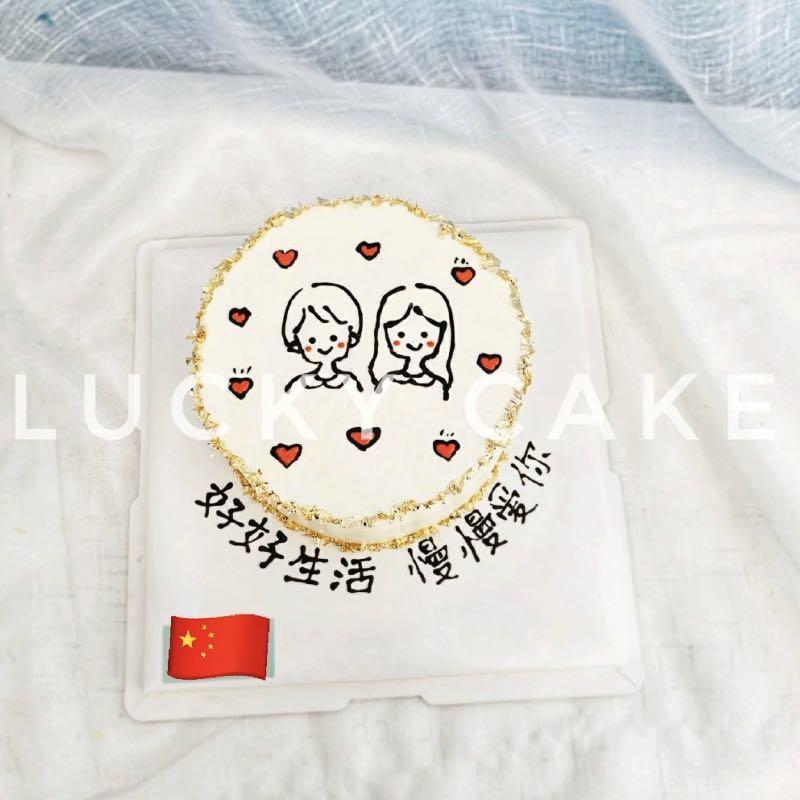 Ins风手绘蛋糕