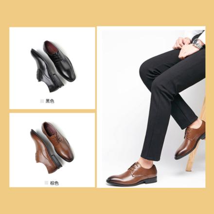 【预售】简约商务男士休闲正装绅士男鞋