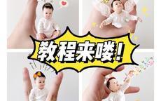 宝宝百天照图片创意 在家也能拍出有爱百天照!