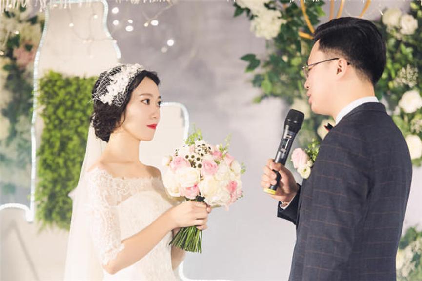 婚礼宣誓词