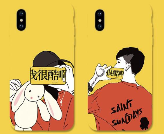 情侣款手机壳