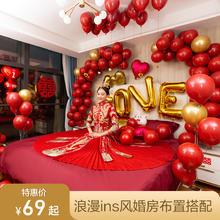 浪漫INS风网红婚房布置整体搭配
