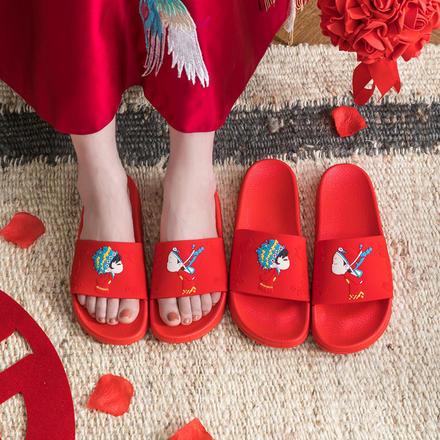 結婚喜慶卡通喜字情侶浴室拖鞋