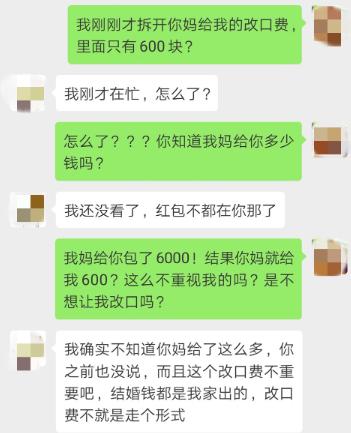 微信聊天记录