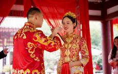 中式结婚拜堂词怎么说