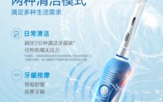 电动牙刷的优点和缺点有哪些?
