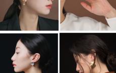 什么牌子的耳钉好  平价精致耳环品牌推荐!
