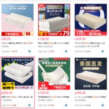 纯天然乳胶枕头价格
