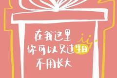 生日快乐视频素材——祝福句子