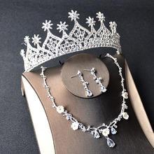 欧式新娘结婚巴洛克皇冠三件套