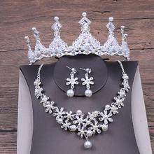 欧式新娘皇冠项链耳环三件套头饰