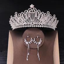 欧式巴洛克锆石新娘皇冠两件套