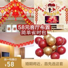 【简单省时】58元婚房客厅布置组合包