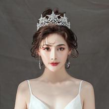西式新娘结婚皇冠两件套