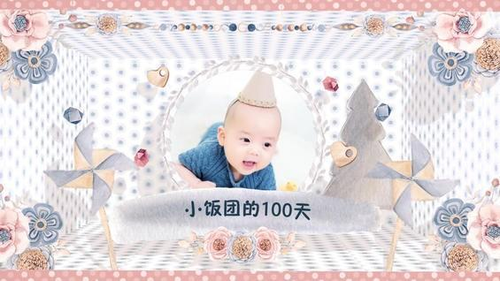宝宝百日宴