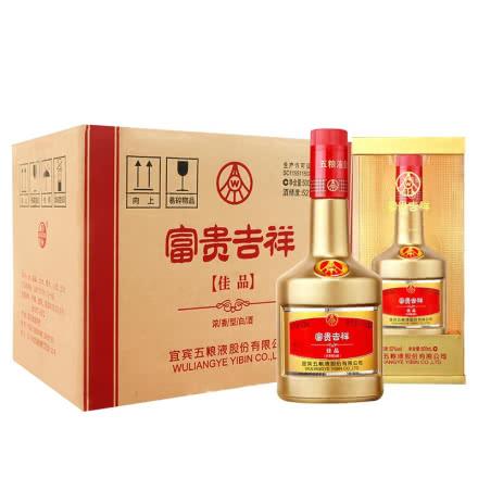 【整箱装】五粮液 富贵吉祥佳品浓香型白酒52度500ml*6