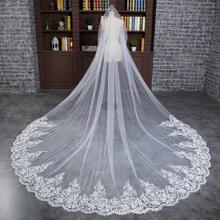 新款软加宽大拖尾插梳新娘结婚头纱