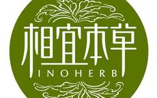 中国护肤品十大排行榜 良心国货清单