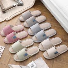 日系和风 吸汗透气PVC鞋底棉麻条纹情侣室内拖鞋