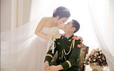 军人结婚规定2020