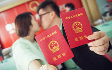 结婚登记照片穿着要求