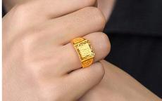 黄金男士戒指款式 男士黄金戒指这几款最好看