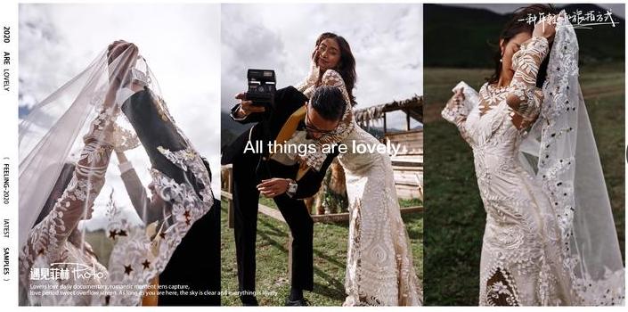 丽江遇见菲林旅拍婚纱照