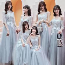 灰色仙气质长款简单大方显瘦修身姐妹团伴娘服