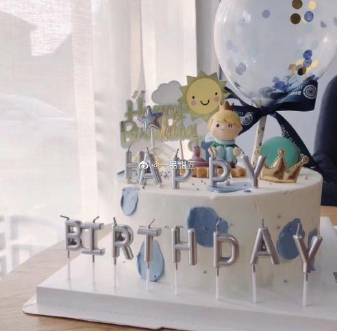 小王子生日蛋糕