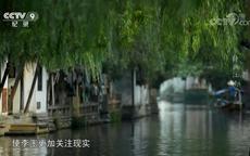 浙江古镇旅游景点大全