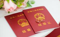 领结婚证过程详细步骤,新人领证必知