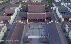 中国四大古城是哪四个