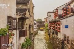 杭州古镇有哪些好玩的