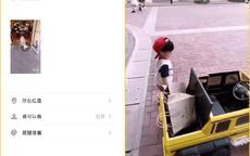 微信朋友圈怎么发30秒视频 教你几种超简单方法