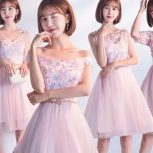 春夏季韩式蕾丝显瘦短款伴娘伴