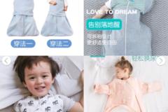 婴幼儿用品品牌排行前十名