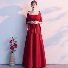 春夏季酒红色披肩长款显瘦敬酒服