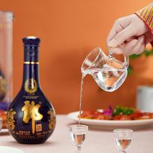 【咨询立减】郎酒青花郎二十53度500ml酱香型白酒