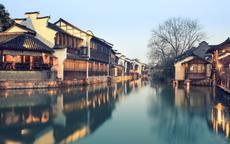 西塘古镇在哪里 怎么去