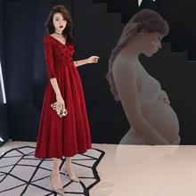 酒红色孕妇遮孕肚显瘦长袖敬酒服