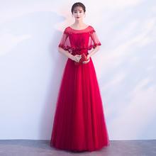 酒红色礼服裙显瘦宴会时尚长款敬酒服