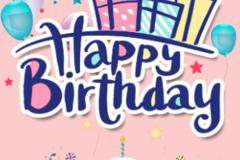 生日请柬怎么写 精选生日请柬范文